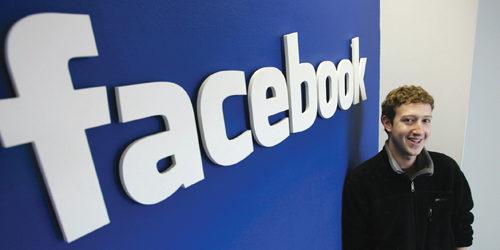ZUCKERBERG Facebook founder Mark Zuckerberg e1498662651951