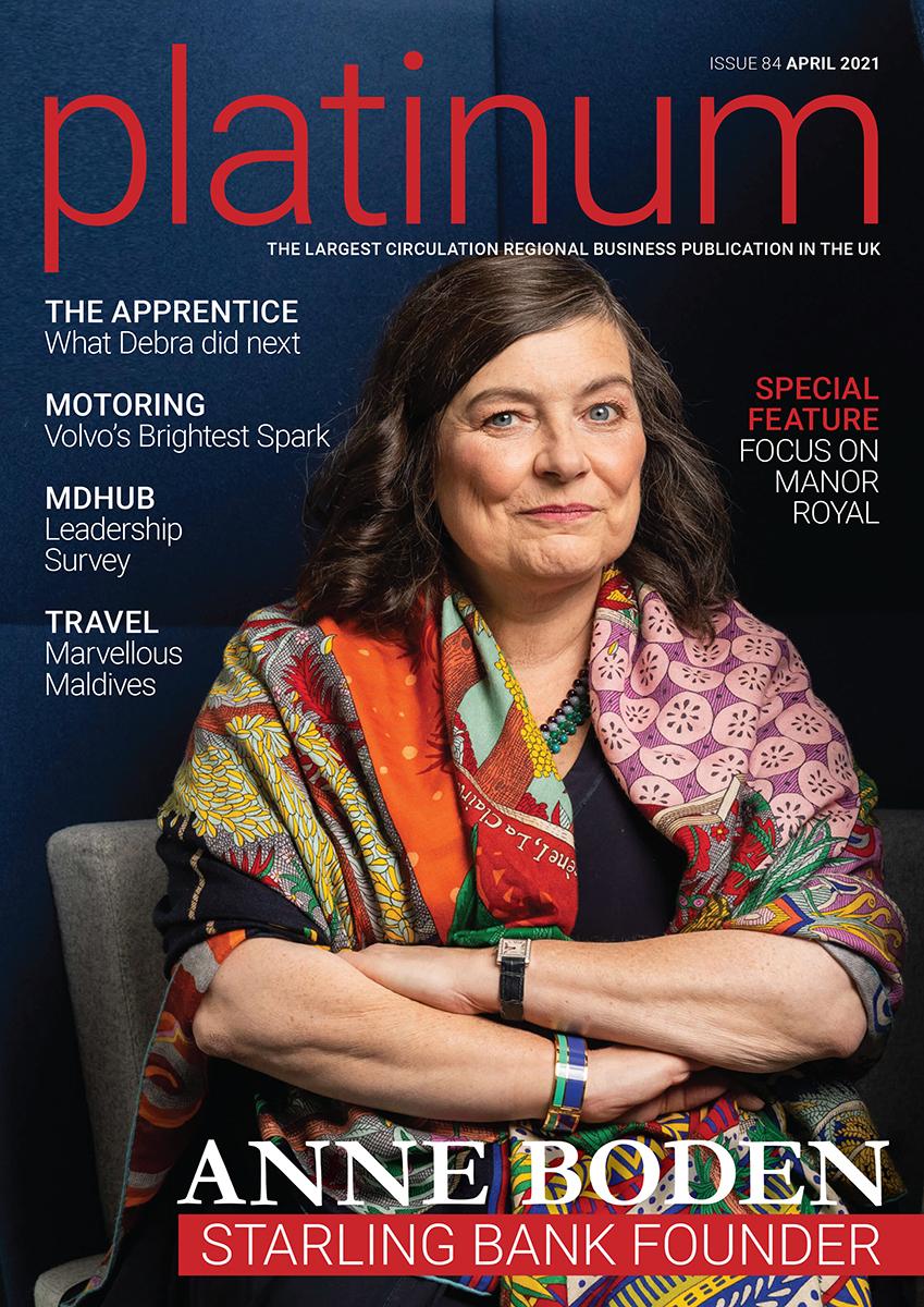 PBM84 Cover