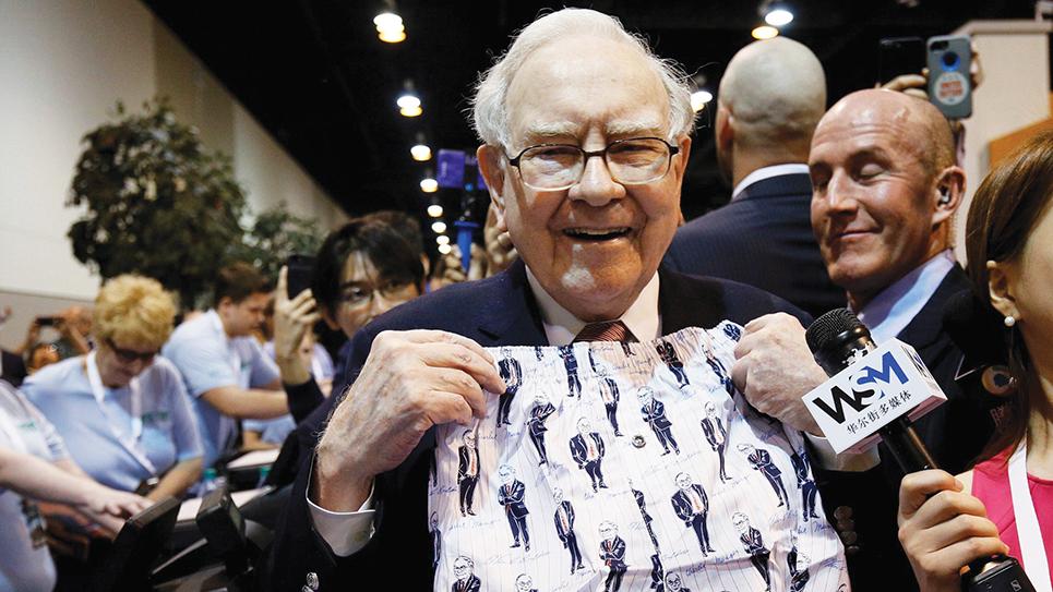 Buffett underpants 4C5F4965AB4C4961 9AEB3965E5169969 20170506142013