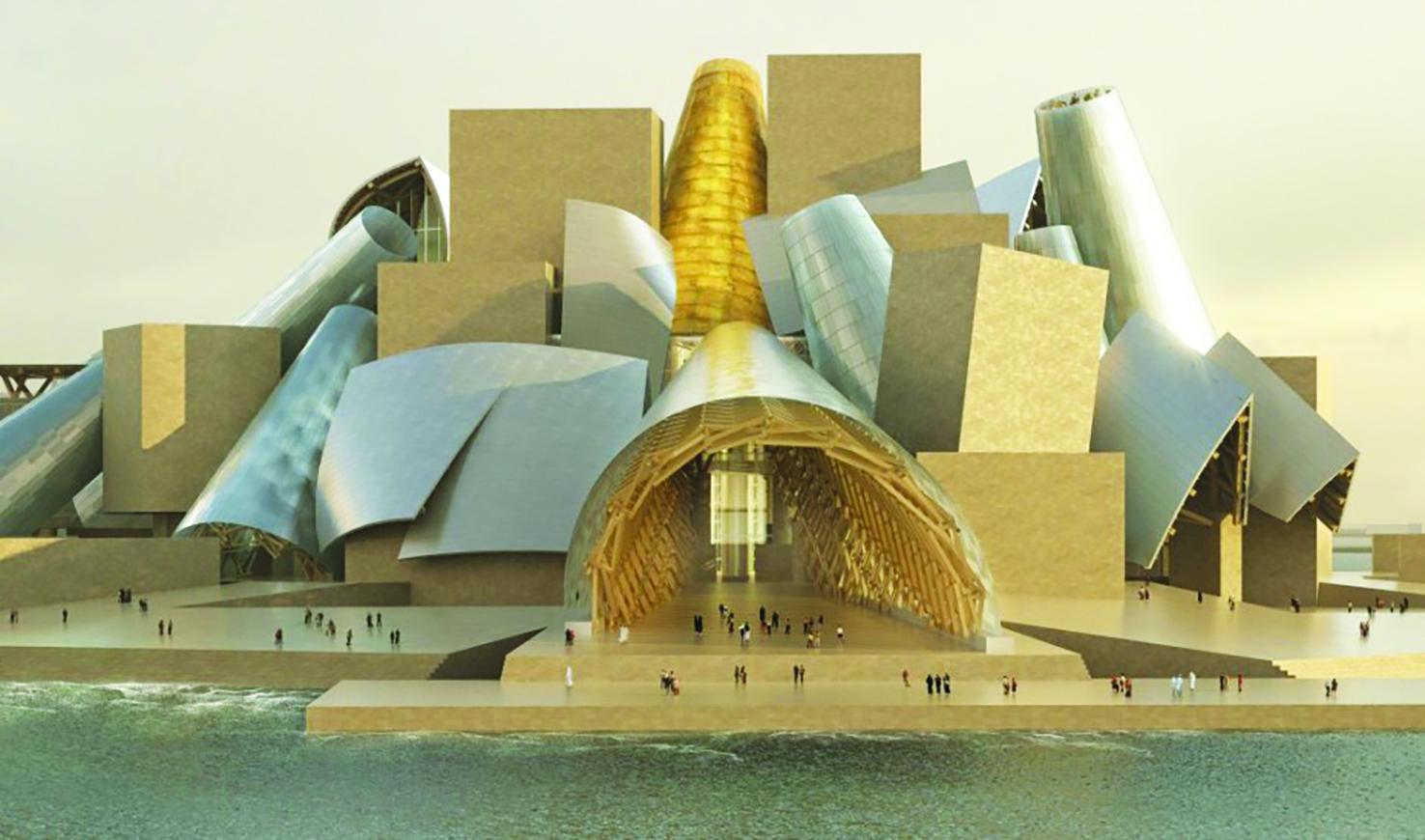 Abu Dhabi Guggenheim Abu Dhabi